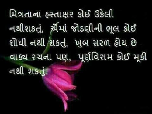 Post by Kiran arun goradia on 05-Apr-2019 03:03pm