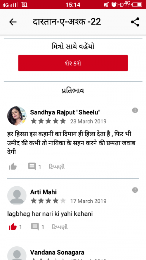 Post by SABIRKHAN on 05-Apr-2019 03:52pm