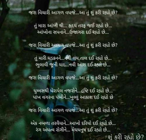 Post by Atul Patel on 06-Apr-2019 11:13am