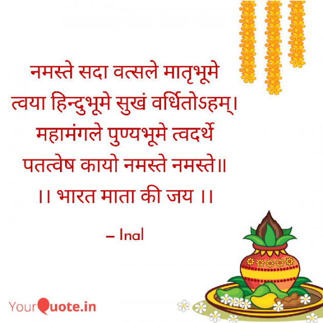 Post by Inal on 06-Apr-2019 11:20am