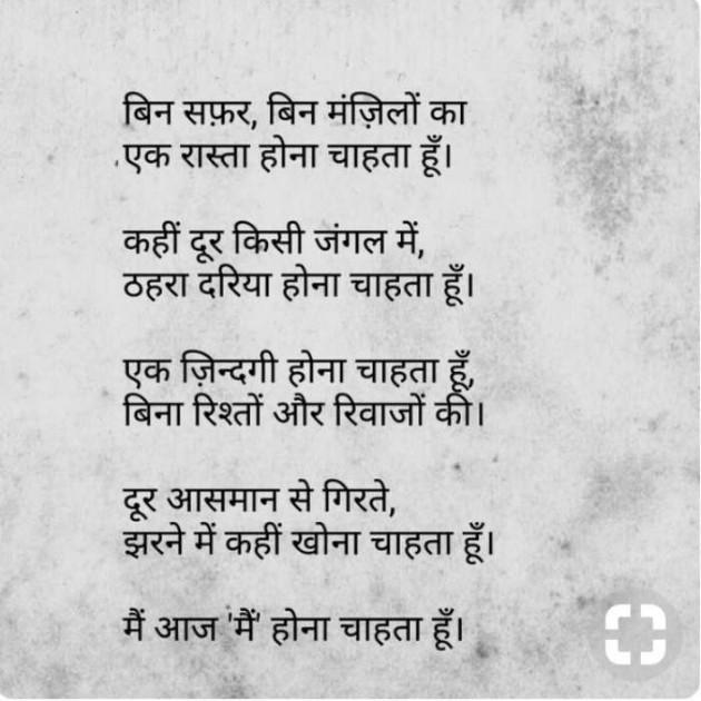 Post by pooja rathod on 07-Apr-2019 08:12am