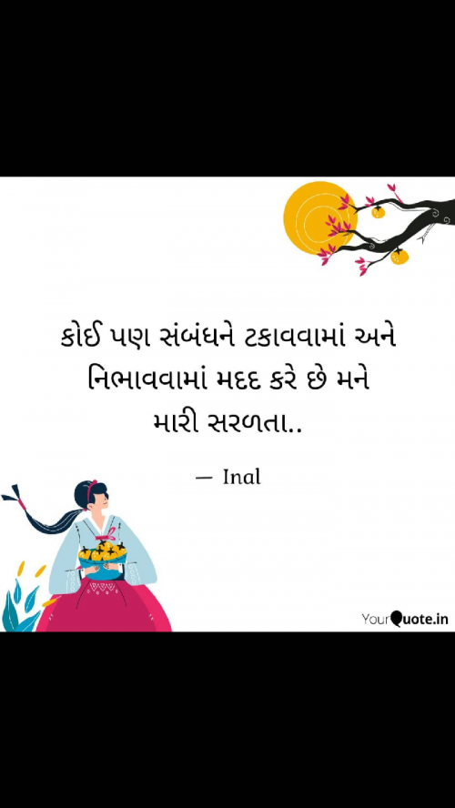 #helpStatus in Hindi, Gujarati, Marathi | Matrubharti