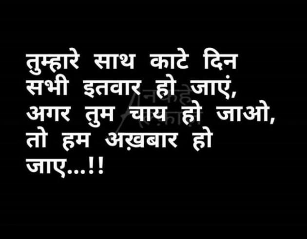 Post by pooja rathod on 08-Apr-2019 10:02am