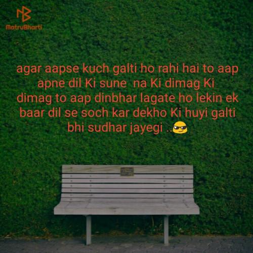 Post by bhai sahab chouhan on 10-Apr-2019 12:50am