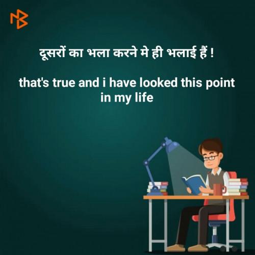 Post by bhai sahab chouhan on 10-Apr-2019 01:04am