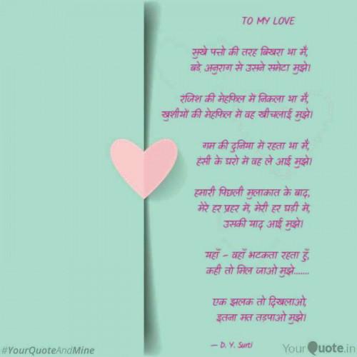 Post by Dveej Surti on 11-Apr-2019 12:04pm