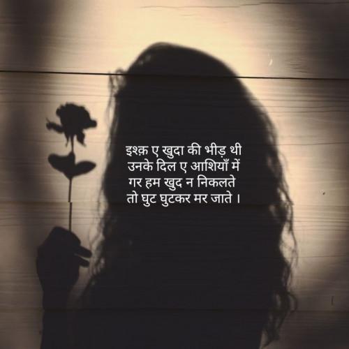 Post by Reena Prajapati on 11-Apr-2019 11:14pm