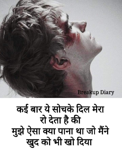 Post by รµɦεℓ on 12-Apr-2019 05:42pm