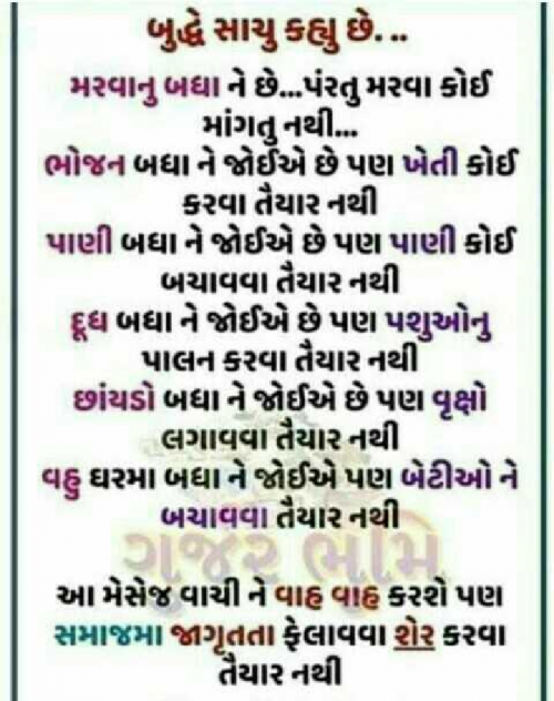 Post by Vipul Chauhan on 12-Apr-2019 06:02pm