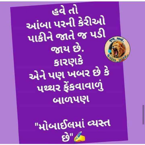 Gujarati Jokes status by Vipul Chauhan on 12-Apr-2019 06:03:54pm | Matrubharti
