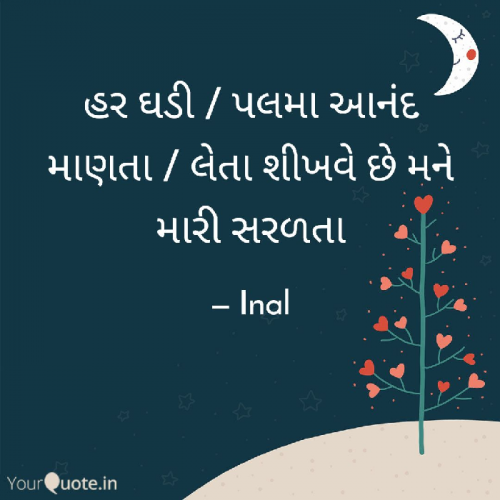 #TodayStatus in Hindi, Gujarati, Marathi | Matrubharti