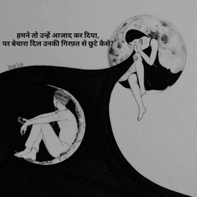 Post by Reena Prajapati on 12-Apr-2019 11:59pm