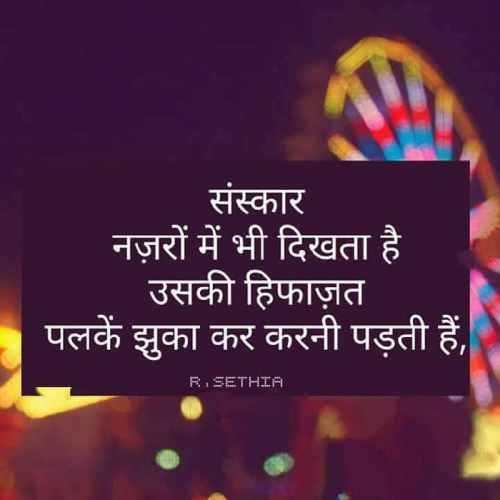 Quotes, Poems and Stories by Mangal Mishra | Matrubharti