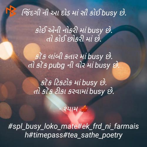 Post by Shyam Bhatti on 14-Apr-2019 09:35am