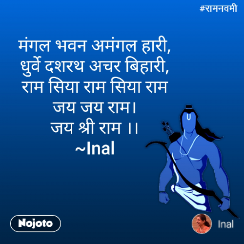 #omStatus in Hindi, Gujarati, Marathi | Matrubharti