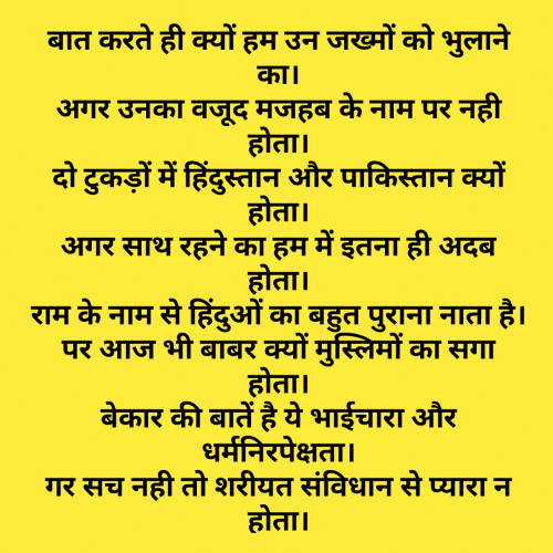 Post by Mr Un Logical on 14-Apr-2019 01:12pm