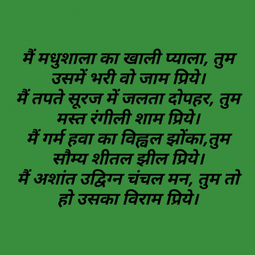 Post by Mr Un Logical on 14-Apr-2019 06:32pm