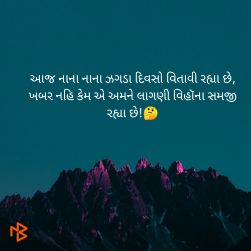 Post by Masharu Mona on 15-Apr-2019 03:14pm