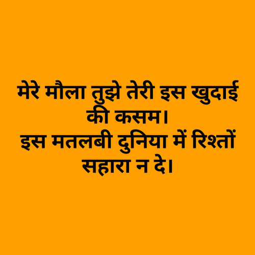Post by Mr Un Logical on 15-Apr-2019 09:28pm