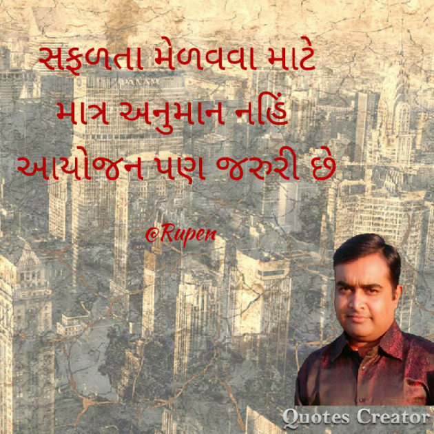 Post by Rupen Patel on 16-Apr-2019 05:34am