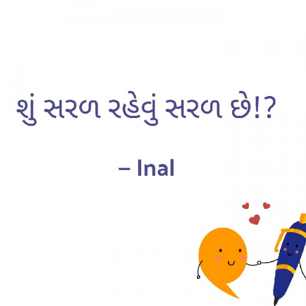 Post by Inal on 16-Apr-2019 11:45am