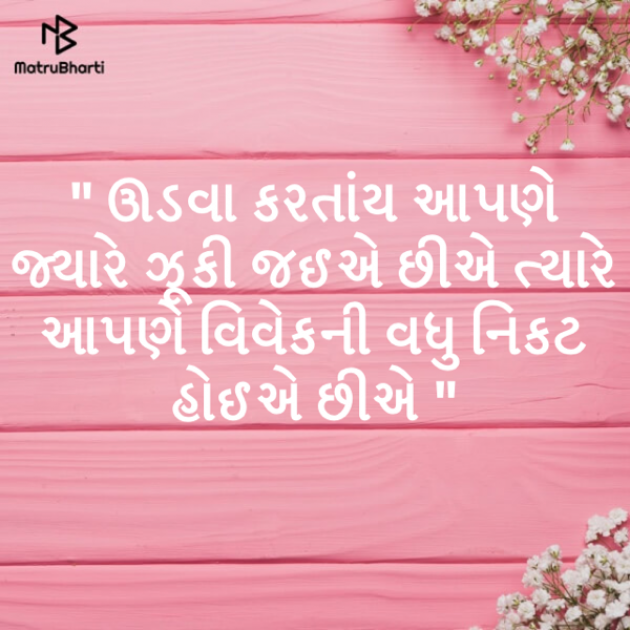 Post by Nidhi Shah on 16-Apr-2019 01:59pm