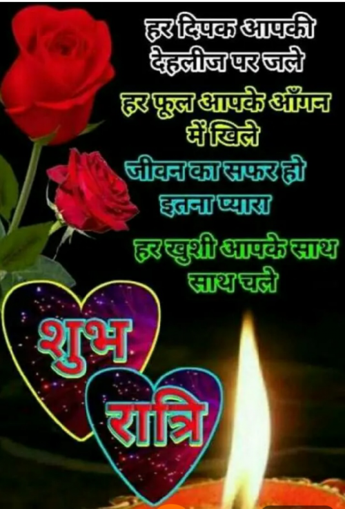 Quotes, Poems and Stories by Prabhat Garg   Matrubharti