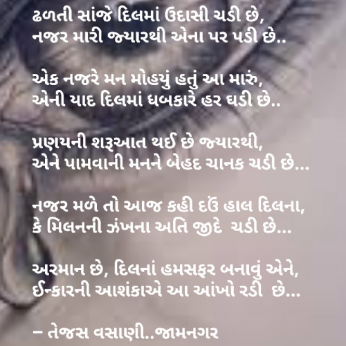 Post by Tejas Vasani on 17-Apr-2019 03:16am