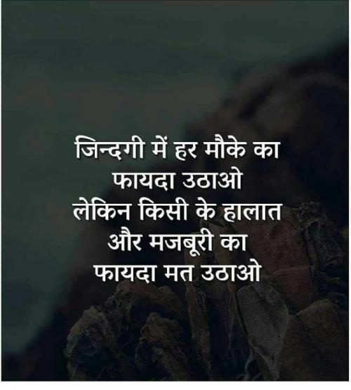 Post by Bal Kishan on 17-Apr-2019 11:38am