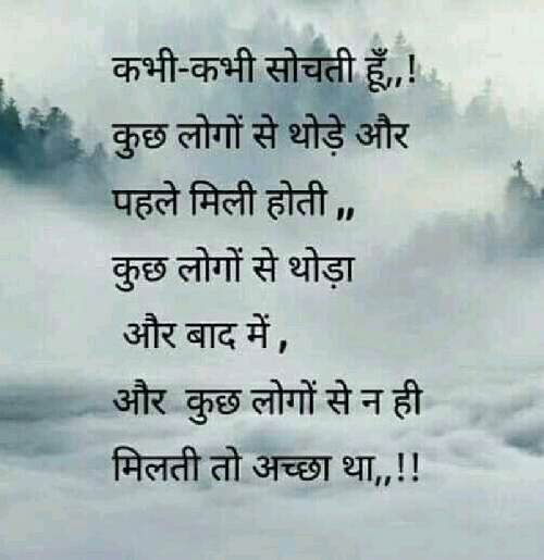 Post by Deepa on 17-Apr-2019 05:47pm