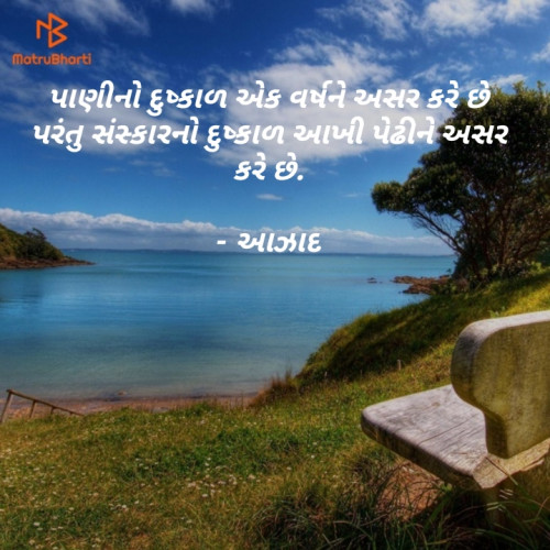 Post by Sanjay Dave on 18-Apr-2019 02:41pm