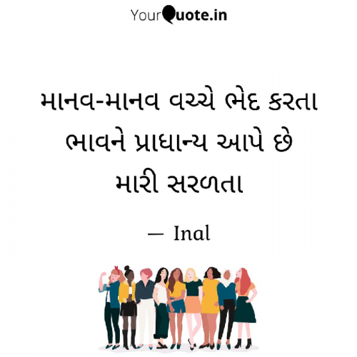 #differentStatus in Hindi, Gujarati, Marathi | Matrubharti
