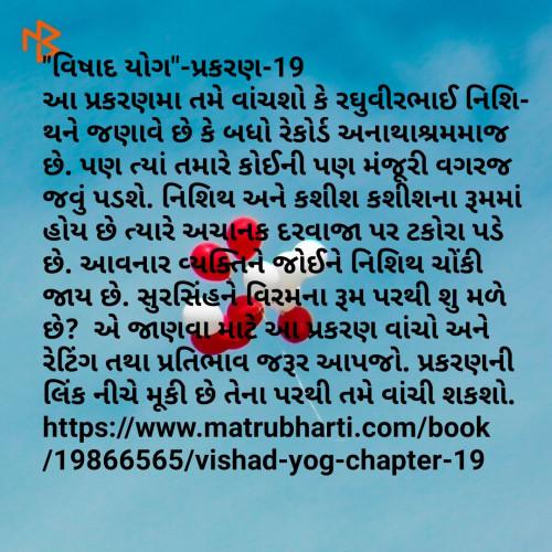 Post by hiren bhatt on 18-Apr-2019 03:49pm