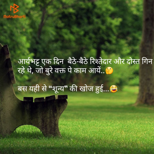 Post by Payal on 18-Apr-2019 09:01pm