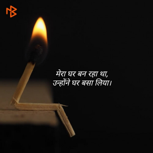 Post by Paresh Rohit on 18-Apr-2019 10:31pm