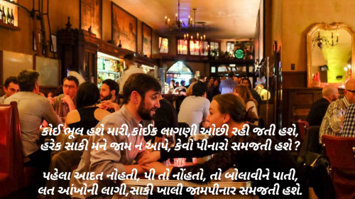 Post by Paresh Rohit on 19-Apr-2019 09:22am