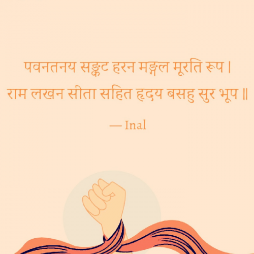 #hindiquotesStatus in Hindi, Gujarati, Marathi | Matrubharti