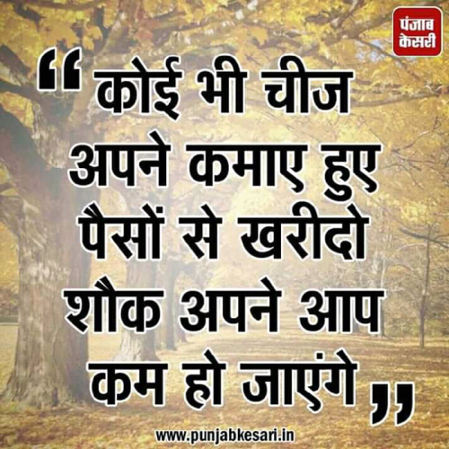 Quotes, Poems and Stories by Bablu | Matrubharti
