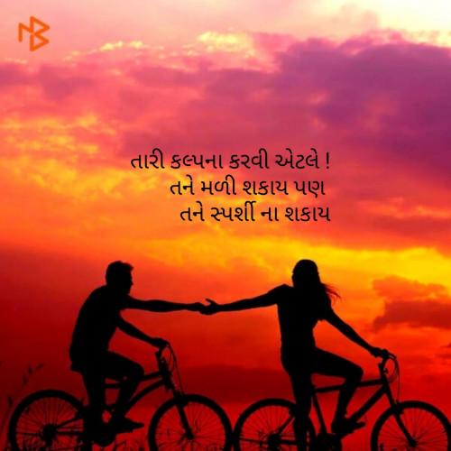 Post by kanaiya murlivala on 19-Apr-2019 11:45pm