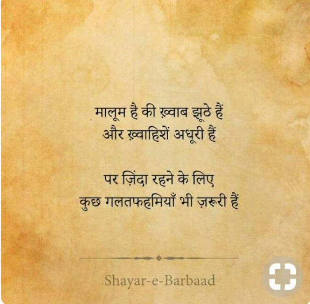 Post by pooja rathod on 20-Apr-2019 07:27am