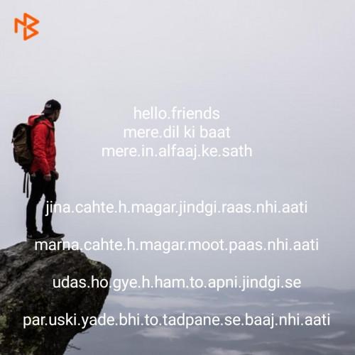 Post by Rajput Ravi on 20-Apr-2019 12:03pm