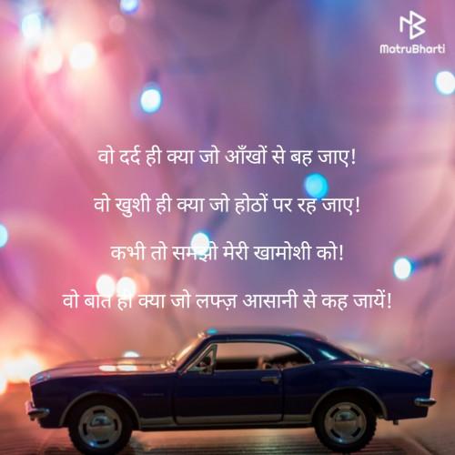Post by Rajput Ravi on 20-Apr-2019 12:46pm