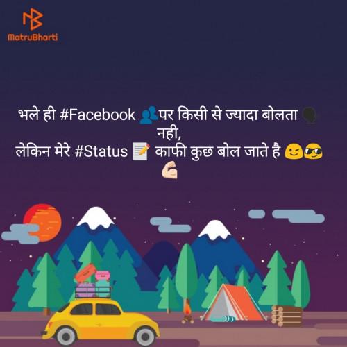 Post by Rajput Ravi on 20-Apr-2019 01:40pm