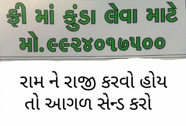 Post by Shivam Ladumor on 20-Apr-2019 11:06pm