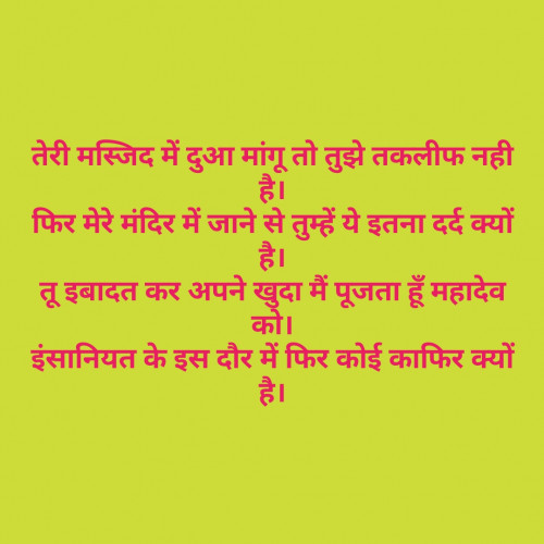 Post by Mr Un Logical on 20-Apr-2019 11:24pm