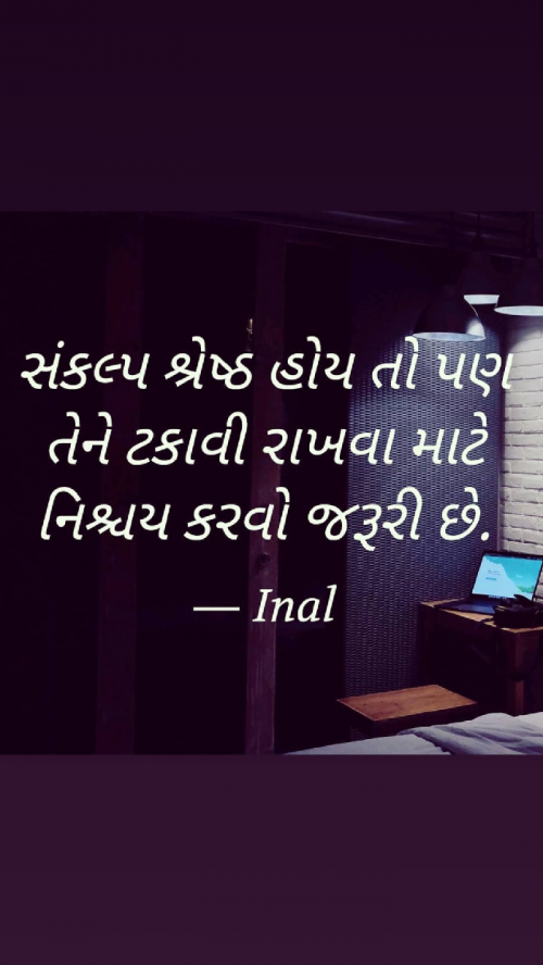 #gujjuquoteStatus in Hindi, Gujarati, Marathi | Matrubharti