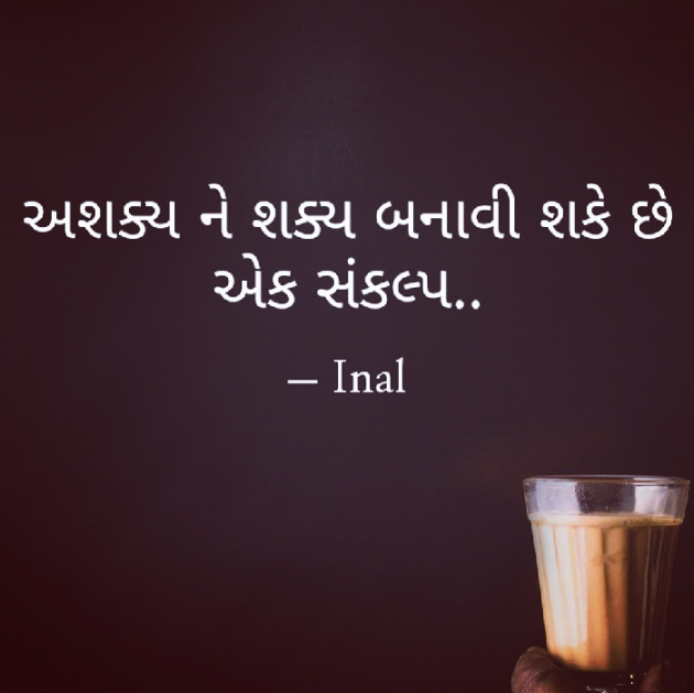 Post by Inal on 21-Apr-2019 01:46pm