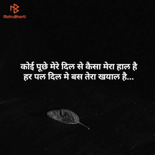 Post by Harshad Molishree on 21-Apr-2019 07:29pm