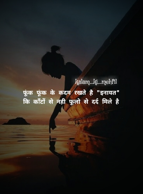 Post by Reena Prajapati on 21-Apr-2019 10:54pm