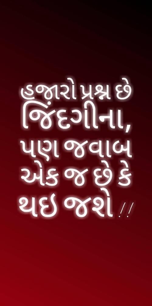 Post by Kapil Chhaiya on 21-Apr-2019 11:11pm